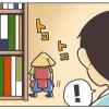 キルゾーン君の謎(2) キルゾーン君は量産型!?