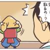 キルゾーン君の謎(4) キルゾーン君の頭の布を取ると…