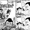 NHK大河ドラマ『真田丸』ワンポイント11話目「さよなら室賀 信之の顔も三度まで」