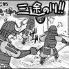 NHK大河ドラマ『真田丸』ワンポイント13話目「第一次上田合戦。神川は徳川軍の三途の川!?」