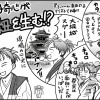 NHK大河ドラマ『真田丸』ワンポイント14話目「信繁の好奇心が真田紐を生む!?」