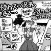 NHK大河ドラマ『真田丸』ワンポイント16話目「立場が変わっていく兄弟、そして」