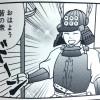 「ふぅ~ん、真田丸」小ネタ(3) 赤備え