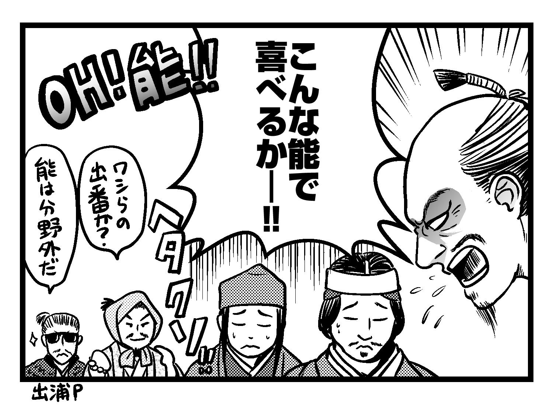 27話アイコン用