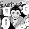 NHK大河ドラマ『真田丸』ワンポイント31話「秀吉死去。真田父子それぞれの思惑…」