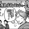 NHK大河ドラマ『真田丸』ワンポイント43話「大坂城軍議 みんなの意見がまとまらない…」