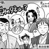 NHK大河ドラマ『真田丸』ワンポイント9話目「それぞれの天正壬午の乱」