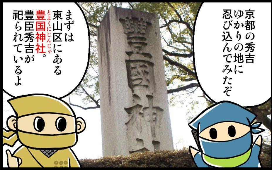 rekinin_yukarino4