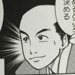 yoriyasu